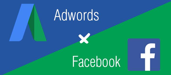 Facebook x Adwords